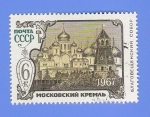 Stamps Europe - Russia -  MOCKOBCKNN  KPEMAB