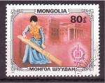 Sellos de Asia - Mongolia -  60 aniversario