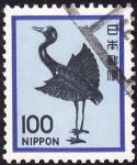 Stamps Japan -  Figura de ave