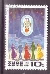 Stamps North Korea -  festival del arte