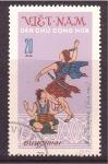 Stamps Vietnam -  serie- Baile típico