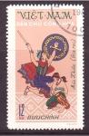 Sellos de Asia - Vietnam -  serie- Baile típico