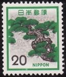 Sellos de Asia - Jap�n -  Bonsai