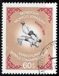 Sellos del Mundo : Asia : Mongolia : Mongolia-cambio