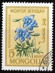 Sellos de Asia - Mongolia -  Mongolia-cambio