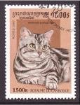 Stamps Cambodia -  serie- Gatos