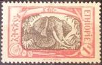 Sellos de Africa - Etiopía -  ETIOPÍA - 1919