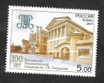 Stamps Russia -  6992 - Centº de la Universidad de Economía rusa