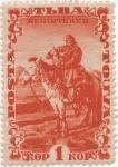 Stamps Russia -  Touva Y & T Nº 39