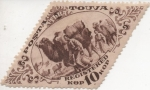 Stamps : Europe : Russia :  Touva Y & T Nº 44