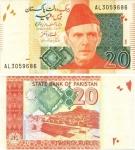 monedas de Asia - Pakistán -  Rupia