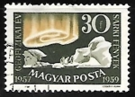 Sellos del Mundo : Europa : Hungría : Iceberg, pinguino y luz polar