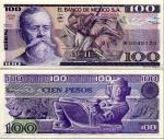 monedas de America - México -  Peso