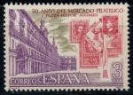 Stamps Spain -  ESPAÑA_SCOTT 2043.03 $0,2
