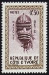 Sellos de Africa - Costa de Marfil -  COL-MASCARA