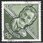 Stamps Hungary -  Géza Gárdonyi (1863-1922) - escritor