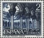 Sellos de Europa - España -  ESPAÑA 1970 1985 Sello Nuevo Serie Turistica Claustro de San Francisco Orense
