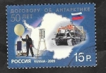 Stamps : Europe : Russia :   7151 - 50 Anivº del Tratado sobre la Antartida