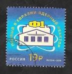 Stamps : Europe : Russia :  Primer reactor nuclear euroasiatico F-1