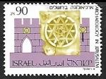 Sellos del Mundo : Asia : Israel : Gates of Huldah,