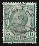 Stamps Italy -  Viktor Emanuel III