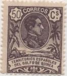 Sellos de Africa - Guinea -  Española Y & T Nº 97