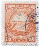 Stamps of the world : Bolivia :  Conmemoracion de la revolucion del 20 de diciembre de 1943