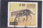 Stamps : Asia : Sri_Lanka :  GATO PESCADOR
