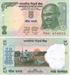 monedas de Asia - India -  Rupia