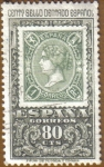 Stamps Spain -  Centenario Sello Dentado - Sello 1 Rea