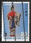 Sellos de Asia - Japón -  Expo '75 Okinawa