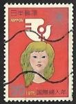 Sellos de Asia - Japón -  Emblemas y mujer