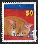 Sellos de Asia - Japón -  Gato