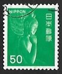 Sellos de Asia - Japón -  Nyoirin Kannon
