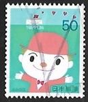 Sellos de Asia - Japón -  Dia de la carta