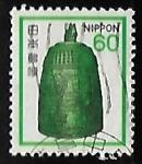 Stamps Japan -  Cmpana sobre el templo Byodo