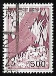 Stamps Japan -  Yatsuhashi