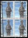 Stamps Japan -  Tahōtō Pagoda