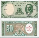 monedas de America - Chile -  Condores