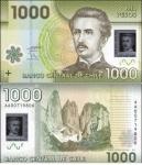 monedas de America - Chile -  Peso