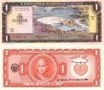 monedas de America - El Salvador -  Colón