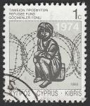 Sellos del Mundo : Asia : Chipre : 702 - Ayuda a los refugiados