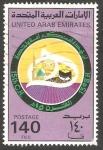 Sellos del Mundo : Asia : Emiratos_Árabes_Unidos : 110 - Hégira