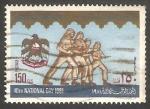 Sellos del Mundo : Asia : Emiratos_Árabes_Unidos : 120 - Día Nacional, Ejército