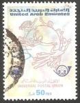 Sellos del Mundo : Asia : Emiratos_Árabes_Unidos :  125 Anivº de la Unión Postal Universal