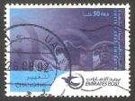 Sellos del Mundo : Asia : Emiratos_Árabes_Unidos : 647 - Nuevo emblema de Correos, Fauna marina