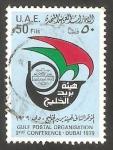 Stamps : Asia : United_Arab_Emirates :  94 - 2ª Conferencia sobre la organización postal del golfo de Aden