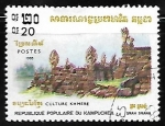 Stamps Cambodia -  Ruinas de Srah Srang