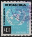 Stamps Costa Rica -  30th  ANIVERSARIO  DE  LAS  NACIONES  UNIDAS