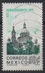 Stamps Mexico -  400 th  ANIVERSARIO  DE  AGUASCALIENTES.  CATEDRAL.